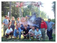 Lake Baikal work camp